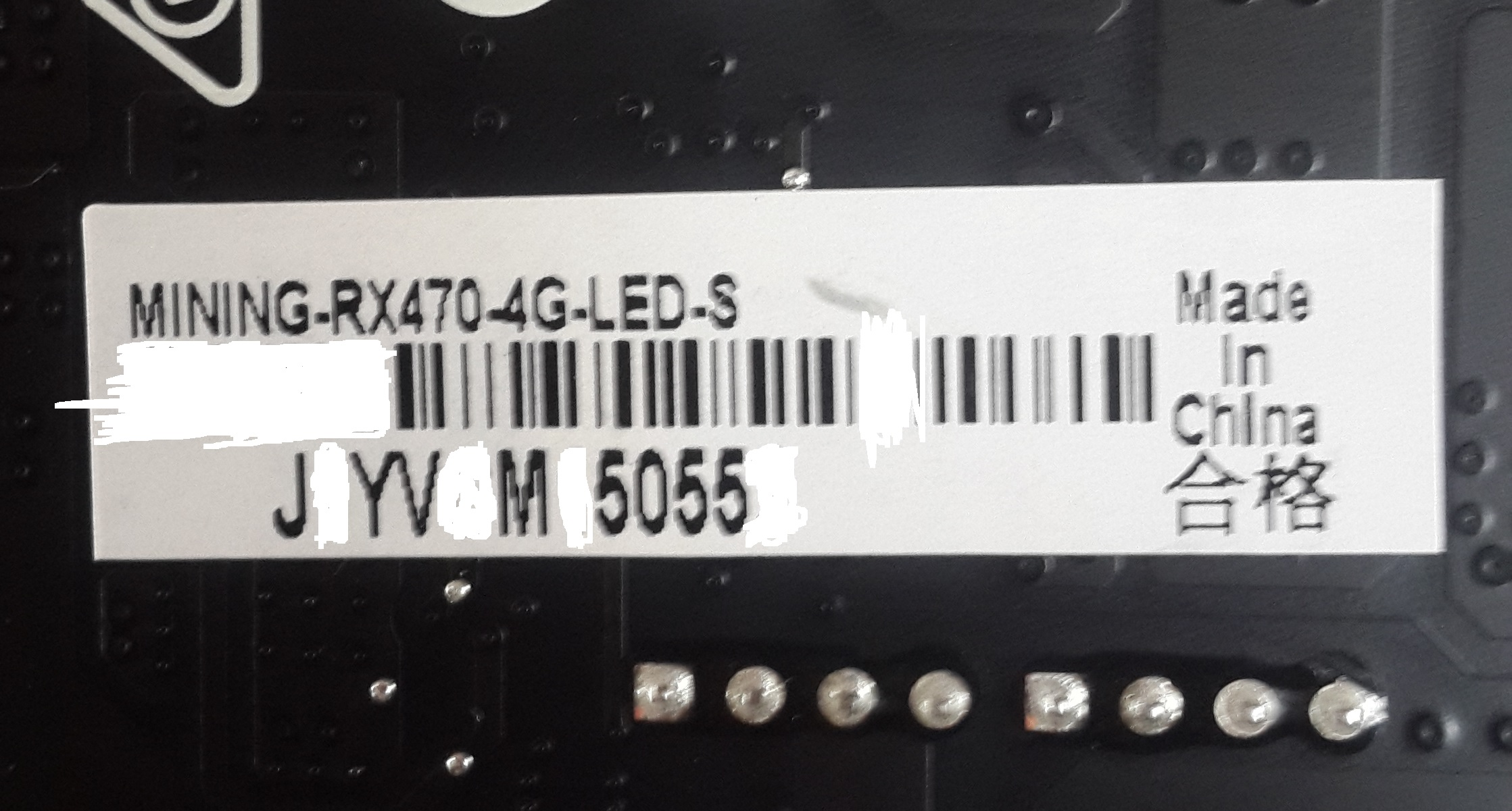 Asus Mining RX470 4GB BIOS could not be found