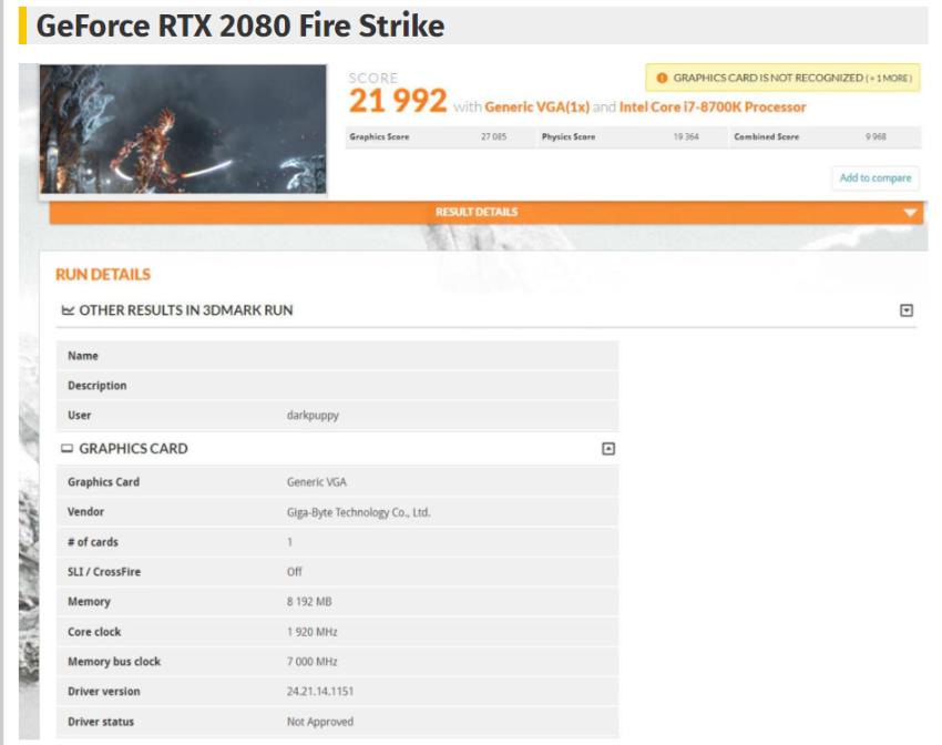 2080Firestrike.png