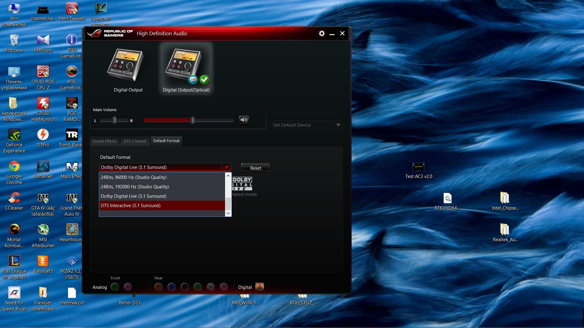 Realtek hd для windows 7 64 bit скачать