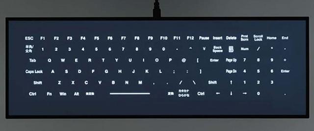 cool-leaf-keyboard-mirror-minebea-japan.png