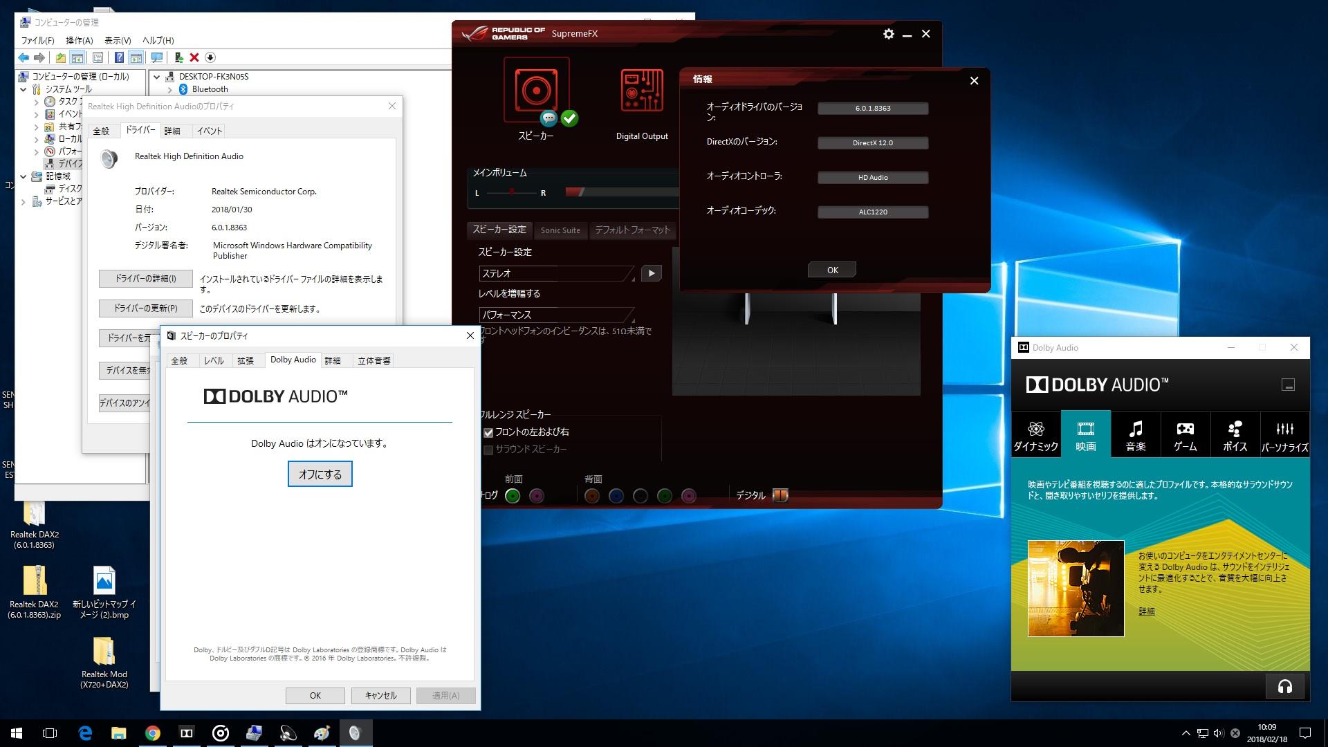 realtek high definition audio codec driver 2.65 32 bit