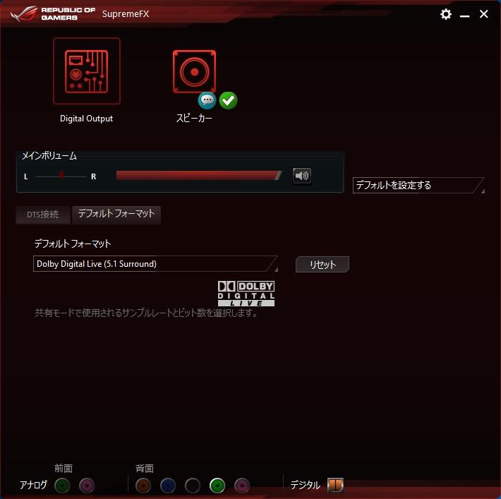 realtek audio drivers windows 7 64 bit hp
