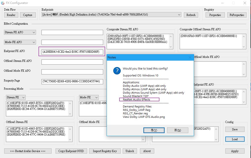 Making Audio Enhancers Work on Windows | TechPowerUp Forums