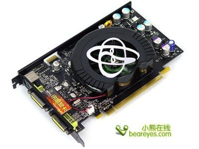 GEFORCE 8300 GS WINDOWS 7 X64 DRIVER DOWNLOAD