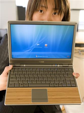 Asus : Bamboo notebook