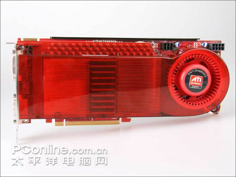 Apple ati radeon hd 3870 512 mb video graphics card mac pro mac.