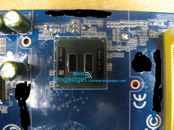 Intel Atom 330 1.6GHz Dual Core processor