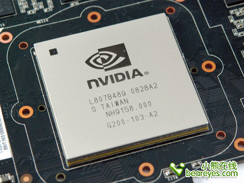 Nvidia G200-103-A2