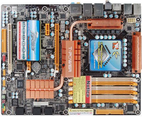 Biostar TPower X58A 5.x Intel Chipset Driver