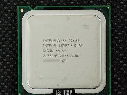 Targeted Mostly At Home And Office Users Tentatively Priced Within The 150 Mark Core 2 Quad Q7600 Will Hit Stores Soon