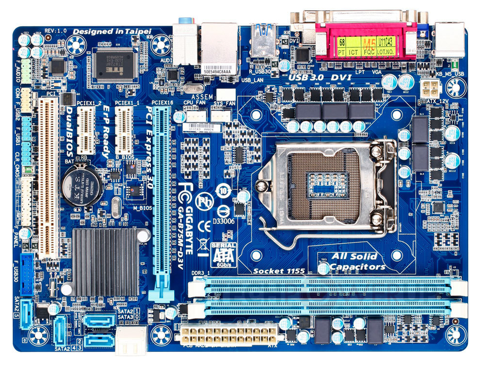 gigabyte launches b75 series motherboards targeting small. Black Bedroom Furniture Sets. Home Design Ideas