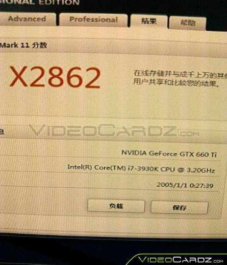 MSI GTX 660-Ti HAWK 3DMark 11 Extreme Preset