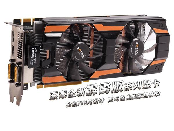 ZOTAC GeForce GTX 660 Thunderbolt Graphics Card Pictured ...