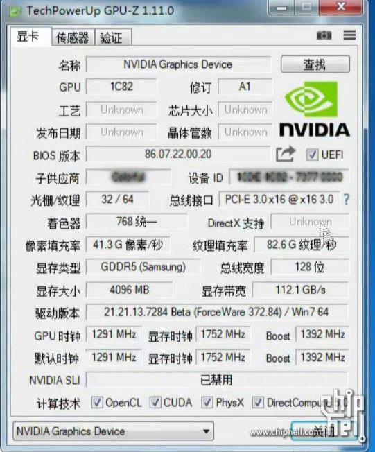NVIDIA GeForce GTX 1050 Ti 3DMark Performance Leaked