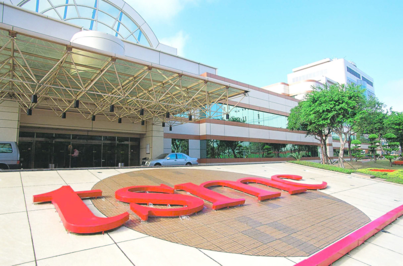 TSMC to Build New $15 7 Billion Fab in Taiwan, for 3 nm and 5 nm