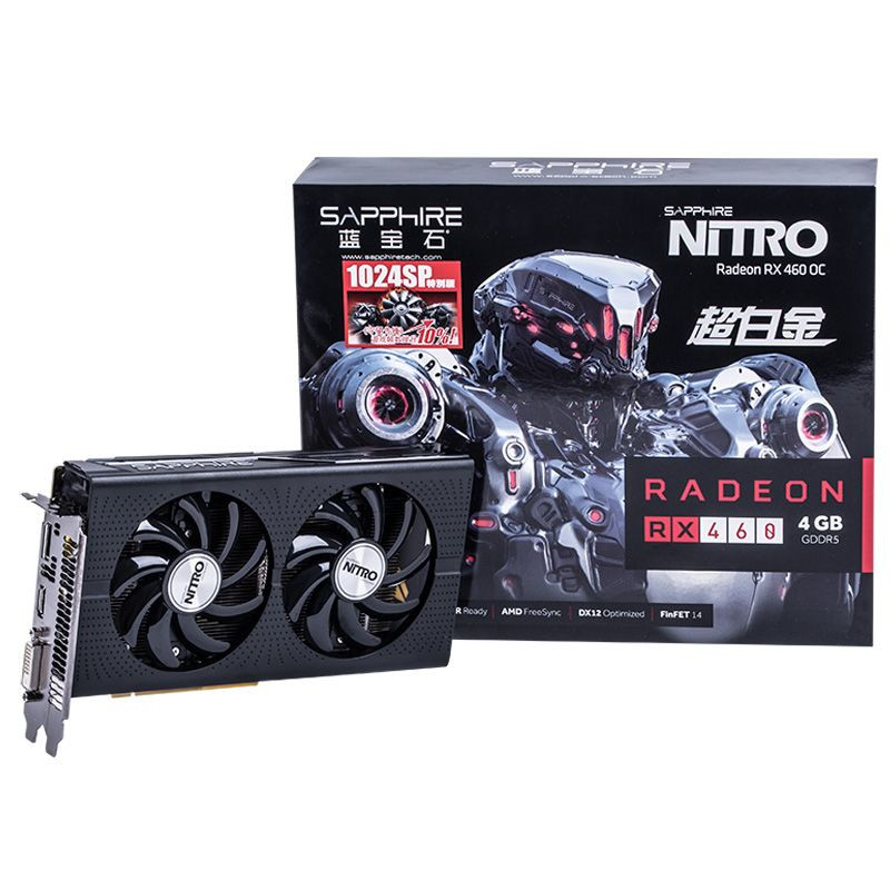 Sapphire Launches 1024 SP Version of RX 460 – Full Polaris 11 at 1250 MHz