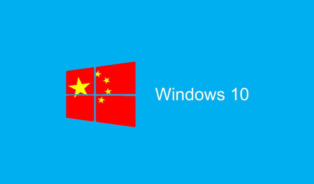 windows 10 spying removal