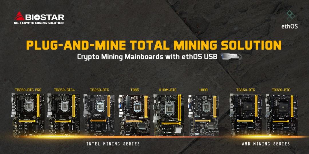 BIOSTAR Introduces 'Plug-and-Mine' Solution for Crypto
