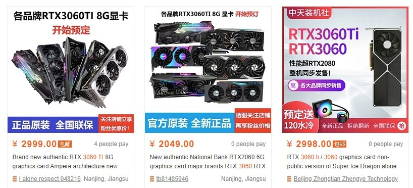 Absent Of Official Announcement Nvidia Rtx 3060 Ti Graphics Cards Up For Preorder In China Techpowerup
