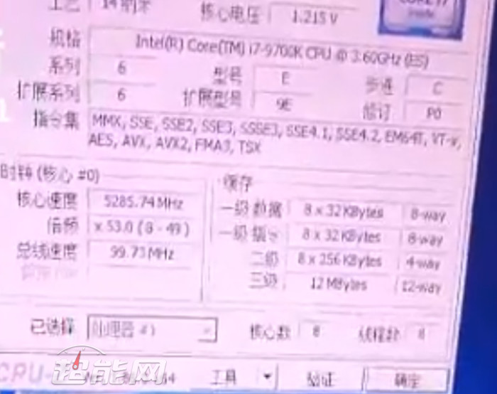Intel Core i7-9700K All-core Overclocked to 5 30 GHz On Air
