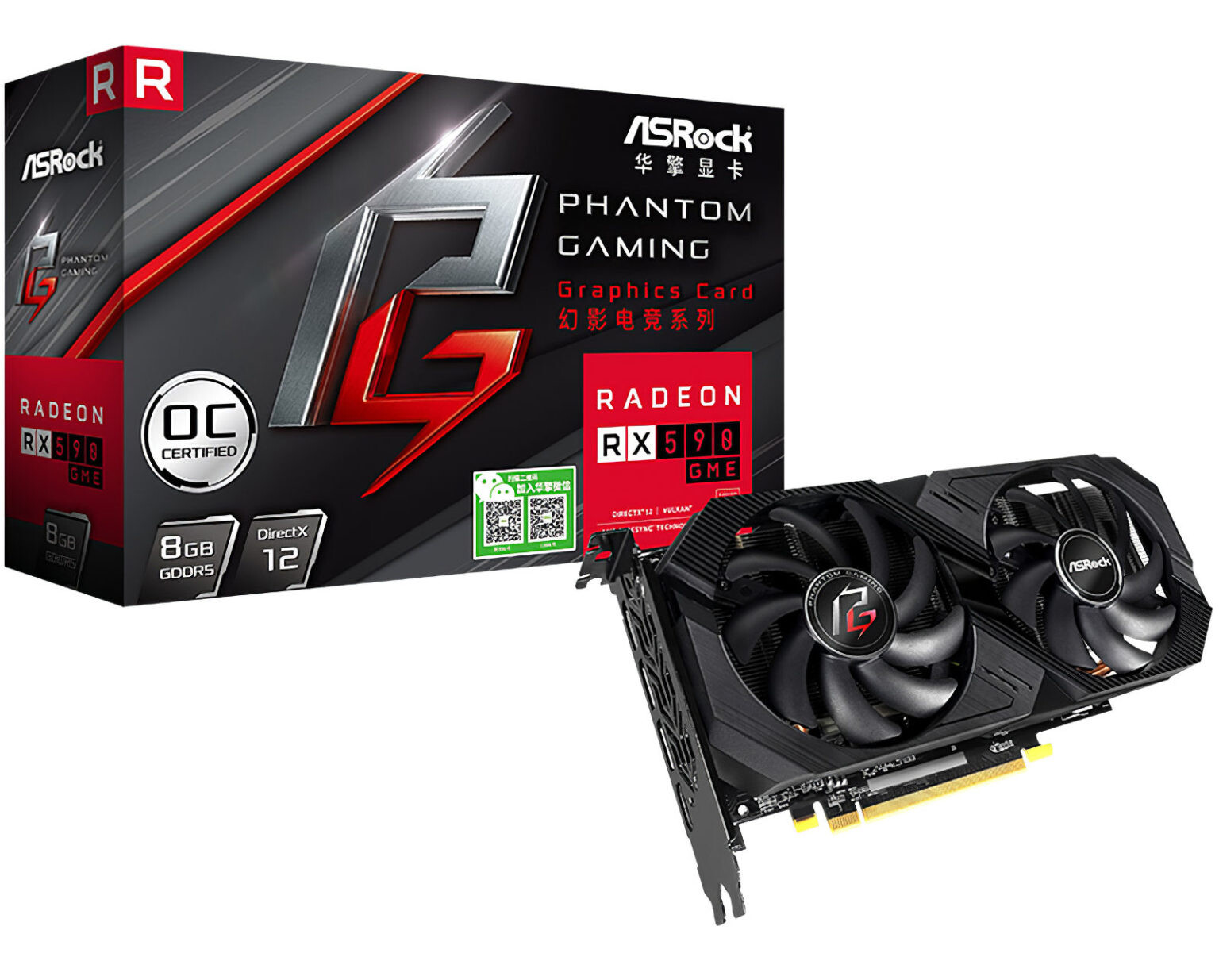 RX 590 GME Graphics Card for Release ...