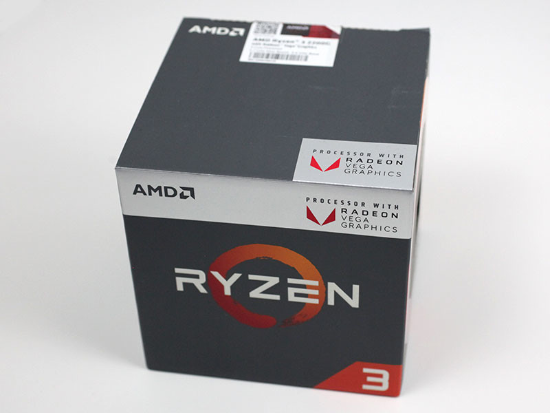 AMD Provides Support for BIOS Update on 2nd Gen Ryzen - Boot Kit