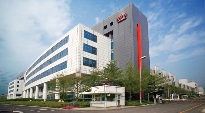 TSMC to Build World's First 3 nm Fab in Taiwan | TechPowerUp