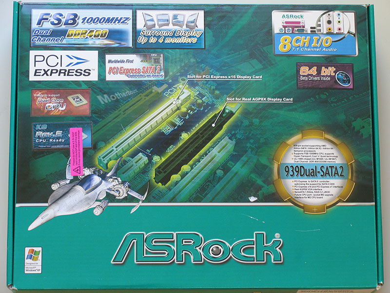 ASRock Onboard LAN Help