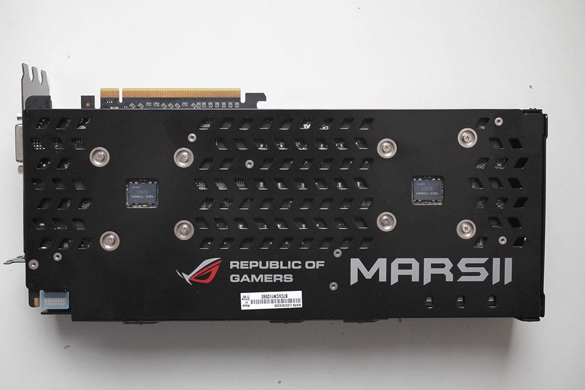 Обзор / тест ASUS MARS II