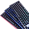 AZiO MGK L80 Red, Blue and RGB Keyboards Review