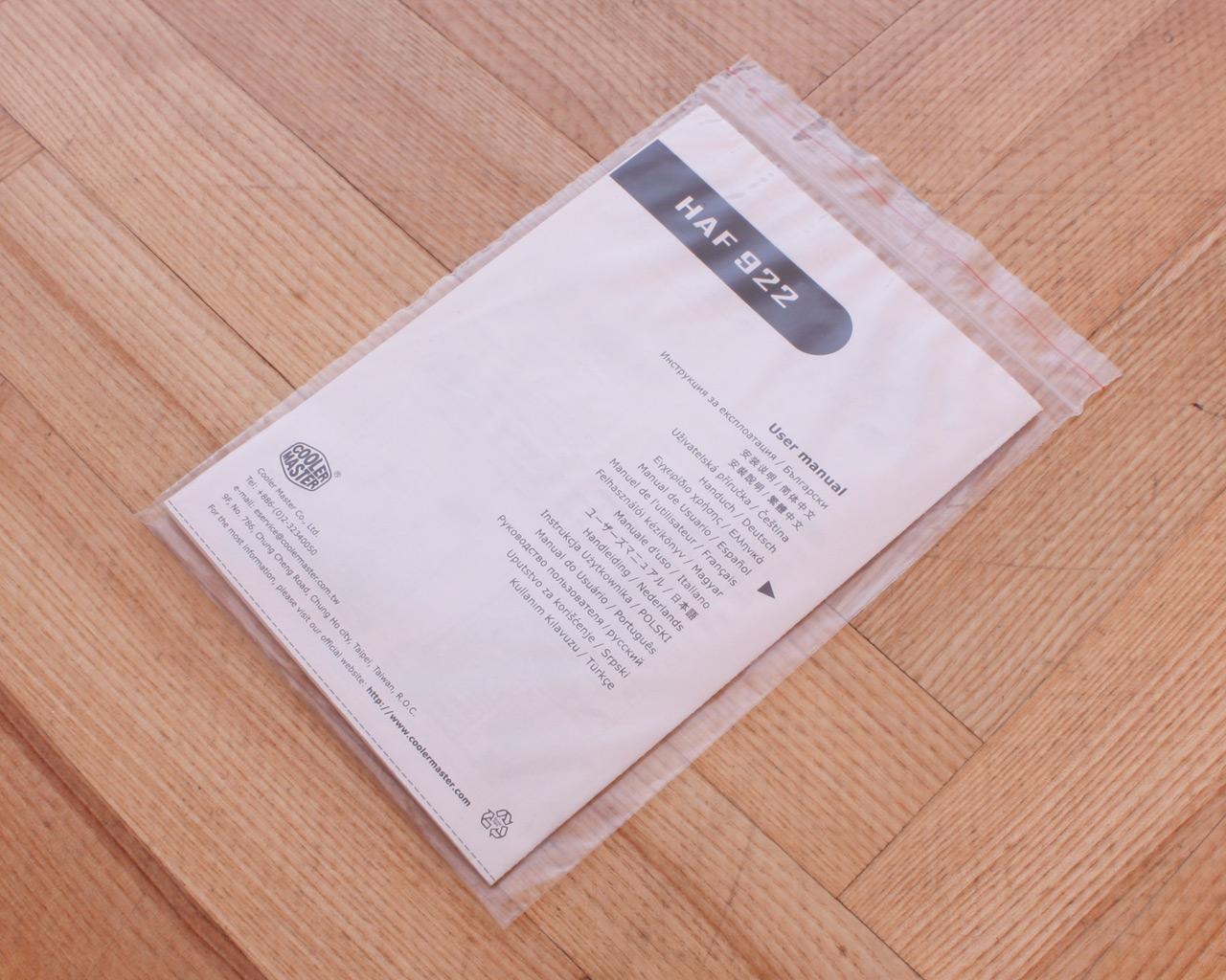 cooler master haf 922 manual
