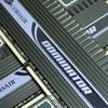 Corsair Dominator Series 4 GB DDR2 Kit 1066 MHz CL5