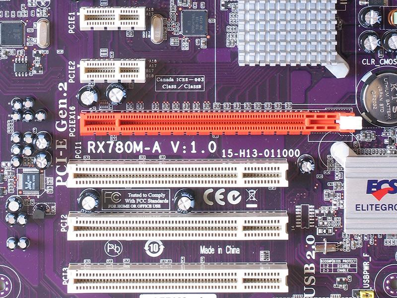 pci e slot. that the PCI-E x16 slot