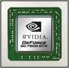NVIDIA G70 Go Presentation