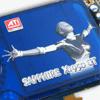Sapphire X1950 GT