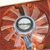 VVIKOO GeForce 9600 GT Turbo Review